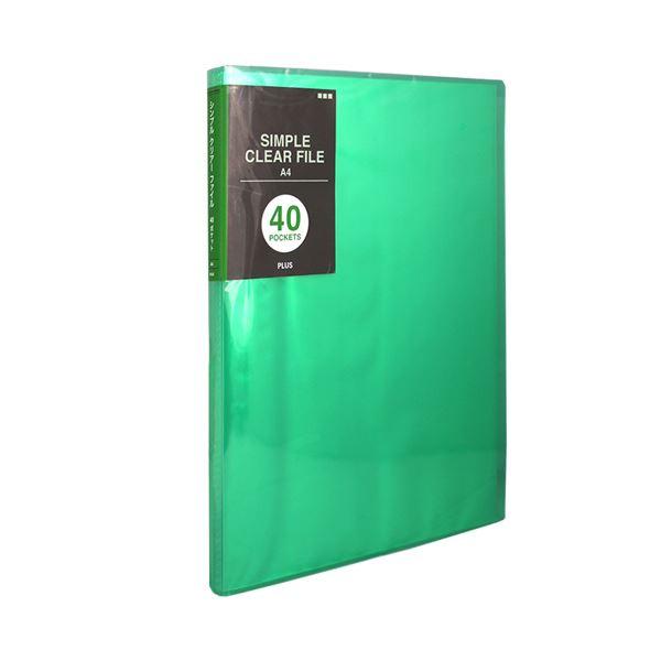 (まとめ) プラス シンプルクリアーファイルA4タテ 40ポケット 背幅20mm グリーン FC-240SC 1冊 【×30セット】