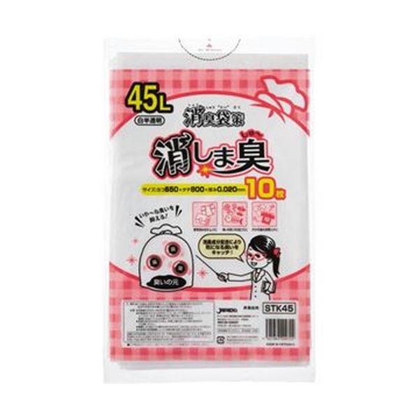 (まとめ)ジャパックス 消臭袋策 消しま臭 45LSTK45 1パック(10枚)【×50セット】