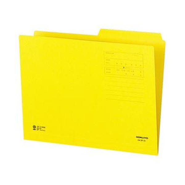 (まとめ)コクヨ 1/2カットフォルダー(カラー)A4 第2見出し 黄 A4-2F-2Y 1セット(10冊)【×20セット】