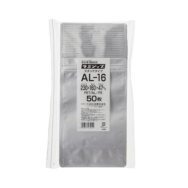 (まとめ) セイニチ ラミジップ(アルミタイプ)230×160+47mm シルバー AL-16 1パック(50枚) 【×3セット】