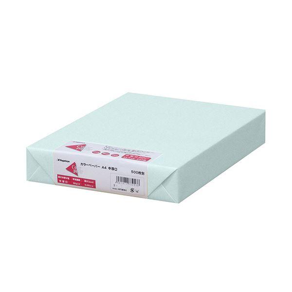 (まとめ) 長門屋商店 Color Paper A4中厚口 水 ナ-3260 1冊(500枚) 【×5セット】