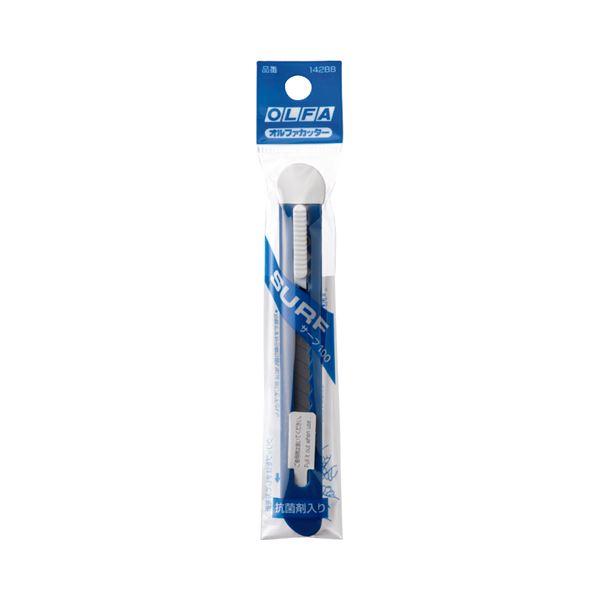 (まとめ) オルファ カッター サーフ ブルー142BB 1セット(20本) 【×10セット】