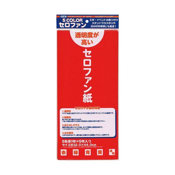 (まとめ) トーヨー カラーセロファン32×44cm 5色(各1枚) 110800 1パック(5枚) 【×50セット】