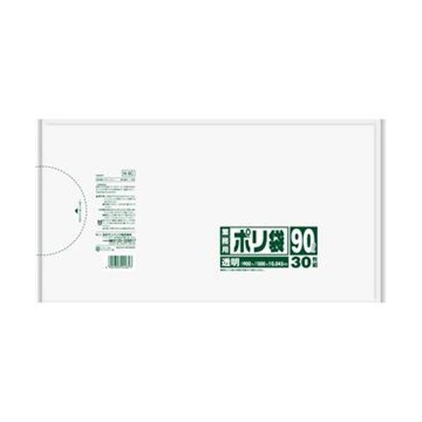 (まとめ)日本サニパック 業務用ポリ袋 90L透明 N-9C 1パック(30枚)【×10セット】