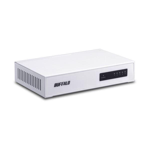 (まとめ)バッファロー 10/100M対応スイッチングハブ 金属筐体 電源内蔵 5ポート ホワイト LSW4-TX-5NS/WHD 1台【×2セット】