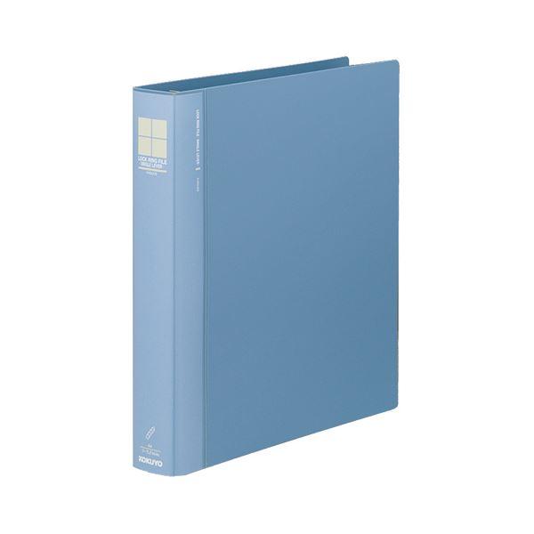 コクヨ ロックリングファイル(シングルレバー)A4タテ 4穴 300枚収容 背幅47mm 青 フ-TLF444B 1セット(10冊)