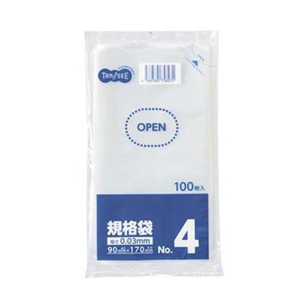 (まとめ)TANOSEE 規格袋 4号0.03×90×170mm 1パック(100枚)【×100セット】