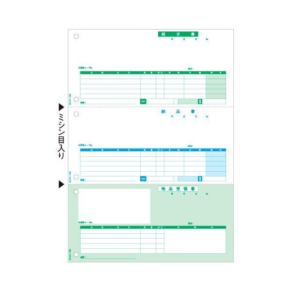 (まとめ)ヒサゴ 納品書 A4タテ 3面OP1149 1冊(100枚) 【×3セット】