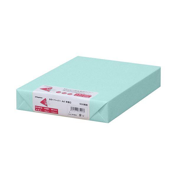 (まとめ) 長門屋商店 Color Paper A4中厚口 空 ナ-3262 1冊(500枚) 【×5セット】