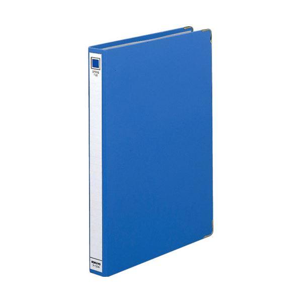 コクヨ スプリングファイル A4タテ2穴 200枚収容 背幅34mm 青 フ-130NB 1セット(10冊)