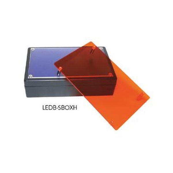 LEDトランスイルミネーター LEDB-SBOXH