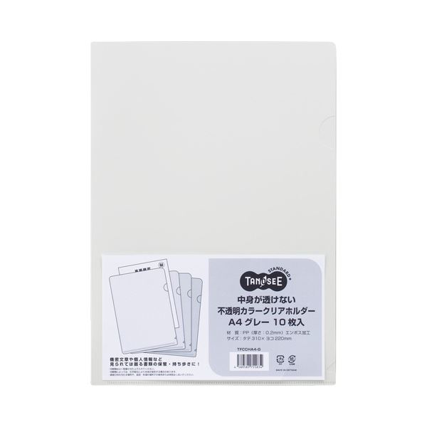 (まとめ) TANOSEE中身が透けない不透明カラークリアホルダー A4 グレー 1セット(100枚:10枚×10パック) 【×5セット】
