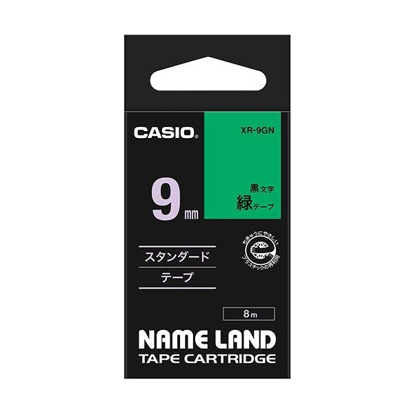 (まとめ) カシオ CASIO ネームランド NAME LAND スタンダードテープ 9mm×8m 緑/黒文字 XR-9GN 1個 【×10セット】