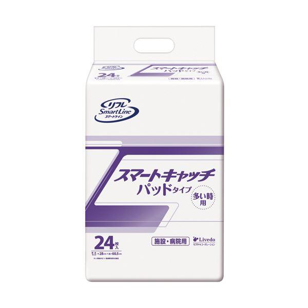 リブドゥコーポレーション リフレスマートキャッチ パッドタイプ 多い時 1セット(144枚:24枚×6パック)