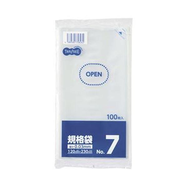 (まとめ)TANOSEE 規格袋 7号0.03×120×230mm 1パック(100枚)【×100セット】