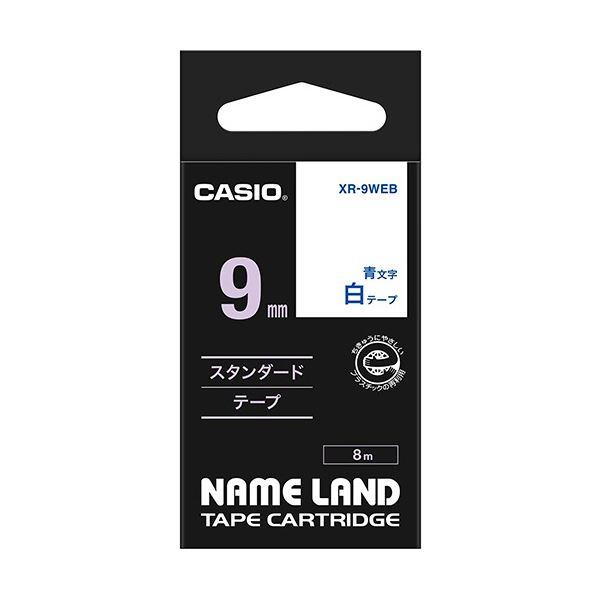 (まとめ) カシオ CASIO ネームランド NAME LAND スタンダードテープ 9mm×8m 白/青文字 XR-9WEB 1個 【×10セット】
