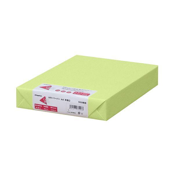 (まとめ) 長門屋商店 Color Paper A4中厚口 うぐいす ナ-3258 1冊(500枚) 【×5セット】