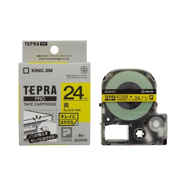 (まとめ) キングジム テプラ PRO テープカートリッジ キレイにはがせるラベル 24mm 黄/黒文字 SC24YE 1個 【×10セット】