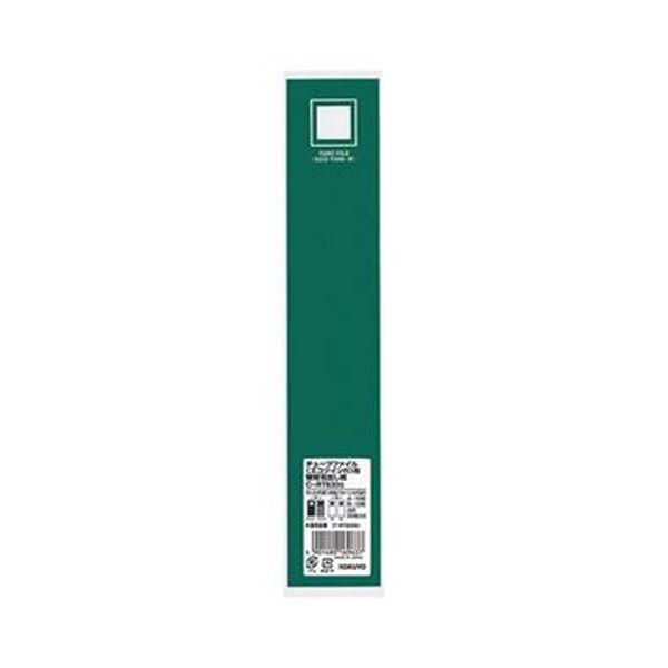 (まとめ)コクヨ チューブファイル(エコツインR)用背見出し紙(カラータイプ)フ-E630・フ-RT630用 タテ303×ヨコ56mm 緑C-RT630G 1パック(20枚)【×20セット】