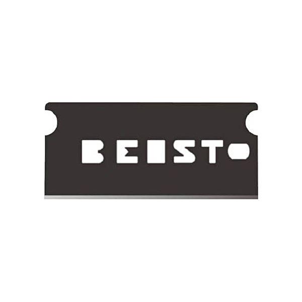 (まとめ) 貝印カミソリ ベスト替刃 0.25mmBEST0.25 1ケース(50枚) 【×10セット】