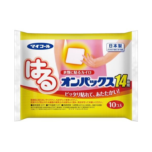 (まとめ)エステー はるオンパックス 10個入【×50セット】