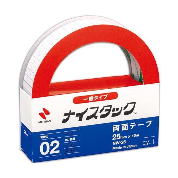 (まとめ) ニチバン ナイスタック 再生紙両面テープ 大巻 25mm×10m NW-25 1巻 【×30セット】