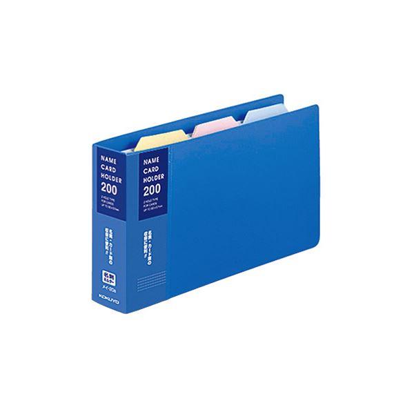 (まとめ) コクヨ 名刺ホルダー(替紙式) 2穴204名 タテ入れ 青 メイ-20B 1冊 【×30セット】