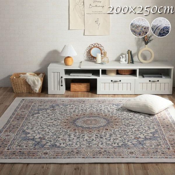 北欧風 ラグマット/絨毯 【クラシック柄 ブルー 約200×250cm 】 洗える 滑り止め ホットカーペット 床暖房可 〔リビング〕