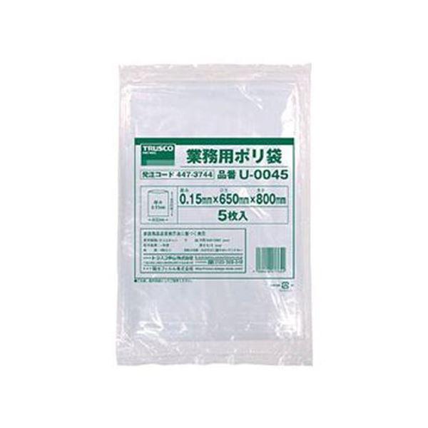 (まとめ)TRUSCO業務用ポリ袋 0.15×45L U-0045 1パック(5枚)【×10セット】