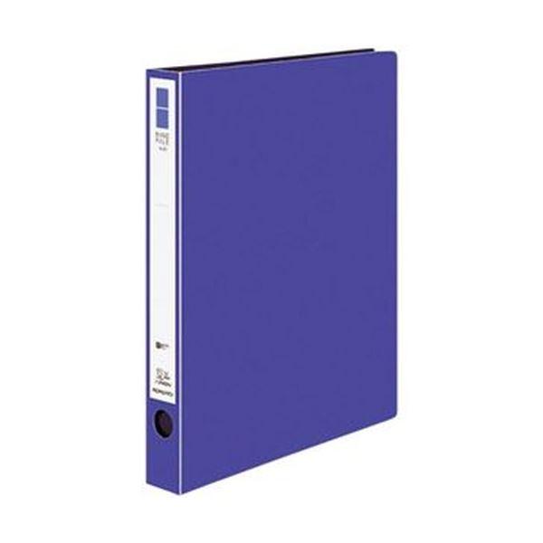 (まとめ)コクヨ リングファイル(ER・PP表紙)A4タテ 2穴 220枚収容 背幅39mm 紫 フ-UR430NV 1セット(10冊)【×3セット】