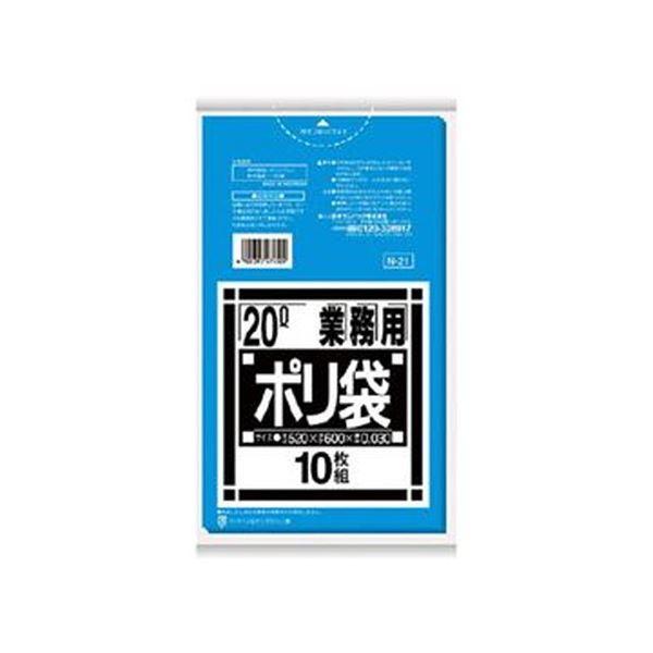 (まとめ)日本サニパック サニパックN-21Nシリーズ 20L 青 N-21-BL 1パック(10枚)【×100セット】