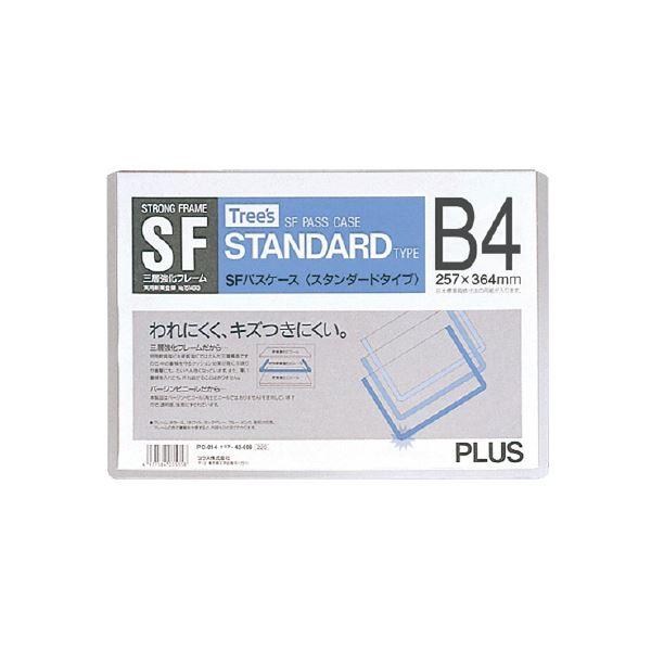 PC-014 SFカードケース (まとめ)プラス B4 クリア【×50セット】
