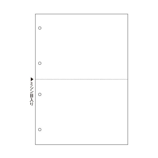 TANOSEEマルチプリンタ帳票(FSC森林認証紙) A4白紙 2面4穴 1セット(1000枚:500枚×2箱)