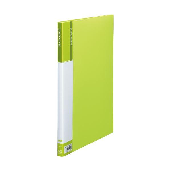 (まとめ) TANOSEE クリヤーファイル(台紙入) A4タテ 20ポケット 背幅14mm ライトグリーン 1セット(10冊) 【×5セット】