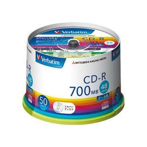 (まとめ) バーベイタム データ用CD-R700MB 4-48倍速 シルバー スピンドルケース SR80FC50V1 1パック(50枚) 【×10セット】