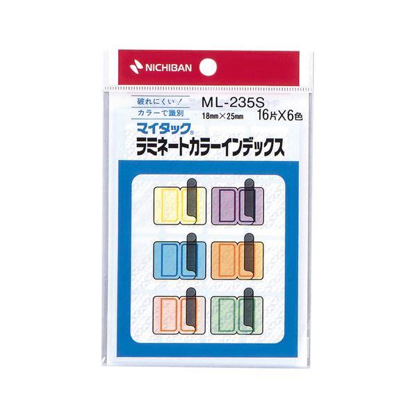 (まとめ) ニチバン マイタック ラミネートカラーインデックス 保護フィルム付 小 18×25mm 6色 ML-235S 1パック(96片:各色16片) 【×100セット】