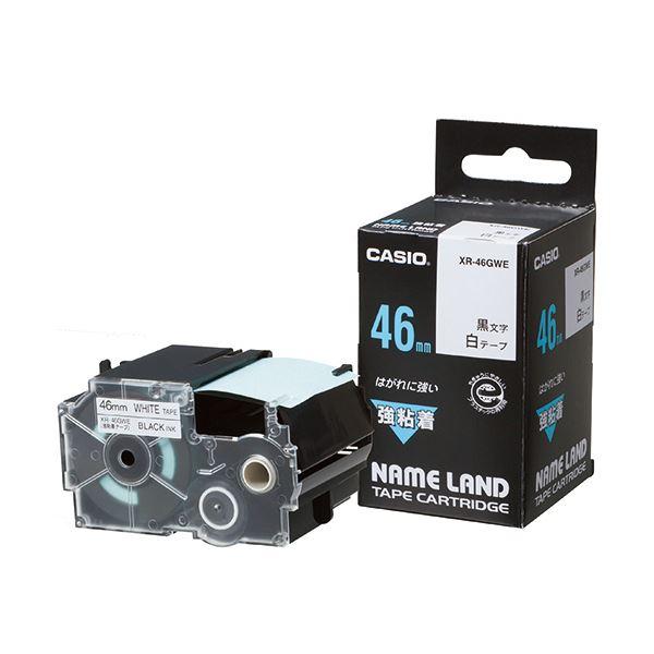 (まとめ) カシオ CASIO ネームランド NAME LAND 強粘着テープ 46mm×5.5m 白/黒文字 XR-46GWE 1個 【×5セット】
