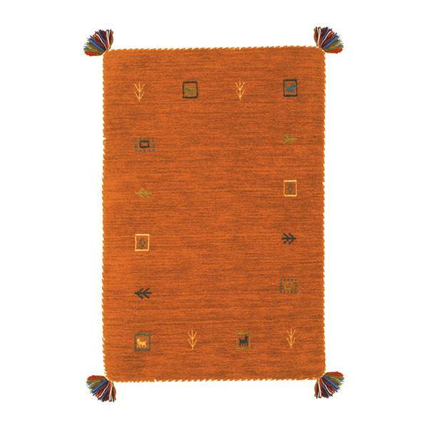 ギャッベ ラグマット/絨毯 【約200×200cm オレンジ】 ウール100% 保温性抜群 調湿効果 オールシーズン対応 〔リビング〕【代引不可】