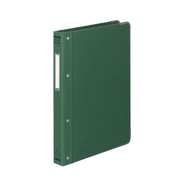(まとめ)コクヨ バインダーMP(布貼り)B5タテ 26穴 100枚収容 背幅33mm 角金付き 緑 ハ-110G 1冊【×5セット】