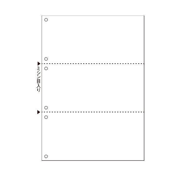 TANOSEEマルチプリンタ帳票(FSC森林認証紙) A4白紙 3面6穴 1セット(1000枚:500枚×2箱)