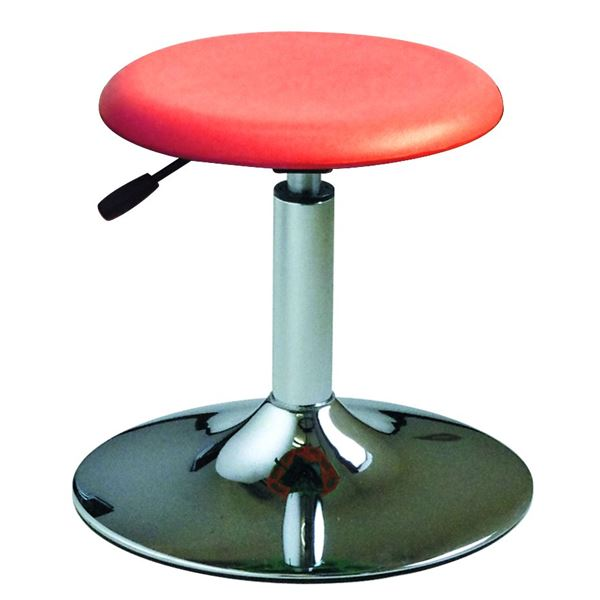 丸椅子/パーソナルチェア 【オレンジ×クロームメッキ】 幅385mm 日本製 スチール 『コーンブロースツール』【代引不可】