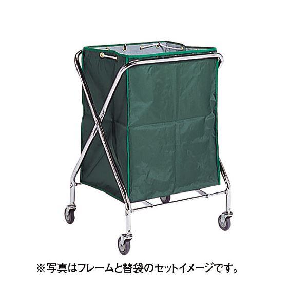 (まとめ) テラモト BMダストカー替袋(フレーム別売 袋のみ) DS2323101 小 緑【×3セット】