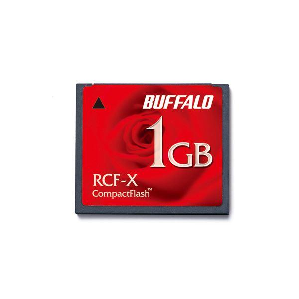 (まとめ)バッファロー コンパクトフラッシュ 1GB RCF-X1GY 1枚【×3セット】