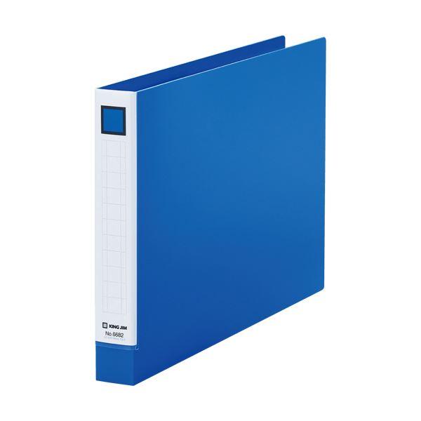 (まとめ) キングジム レバーリングファイルA4ヨコ 2穴 250枚収容 背幅33mm 青 6682アオ 1冊 【×30セット】