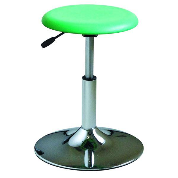 丸椅子/パーソナルチェア 【グリーン×クロームメッキ】 幅385mm 日本製 スチール 『コーンブロースツール』【代引不可】