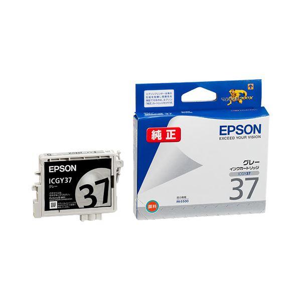 (まとめ) エプソン EPSON インクカートリッジ グレー ICGY37 1個 【×10セット】
