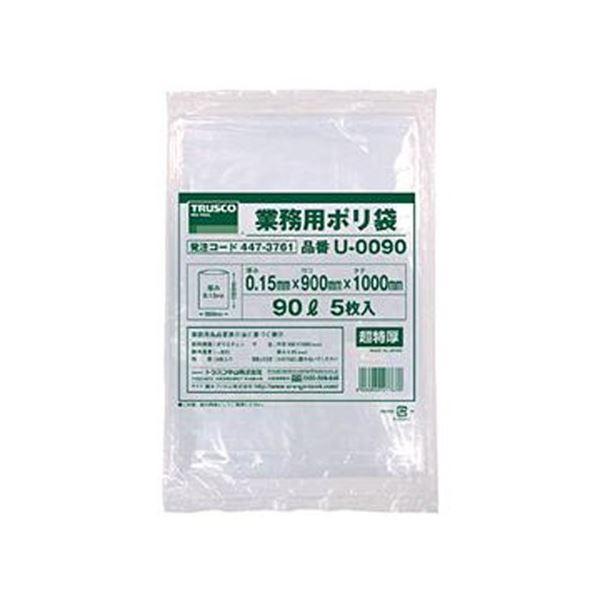 (まとめ)TRUSCO業務用ポリ袋 0.15×90L U-0090 1パック(5枚)【×10セット】