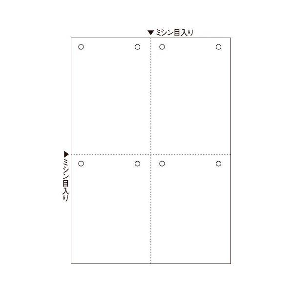 TANOSEEマルチプリンタ帳票(FSC森林認証紙) A4白紙 4面8穴 1セット(1000枚:500枚×2箱)