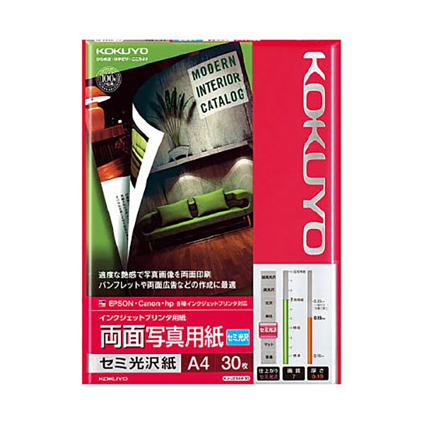 (まとめ) コクヨ インクジェットプリンタ用両面写真用紙 セミ光沢紙 A4 KJ-J23A4-30N 1冊(30枚) 【×5セット】