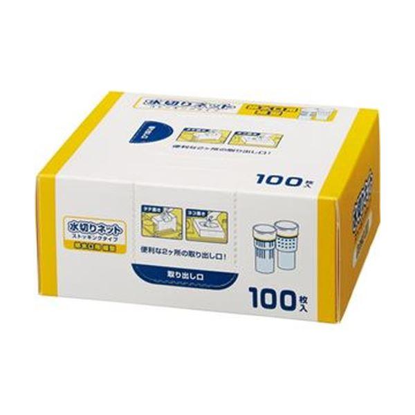 (まとめ)TANOSEE 水切りネットストッキングタイプ 排水口用細型 BOXタイプ 1箱(100枚)【×20セット】